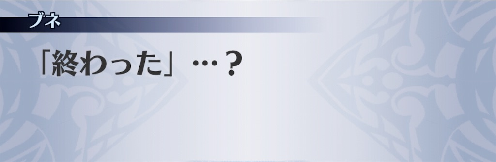 f:id:seisyuu:20190510192548j:plain