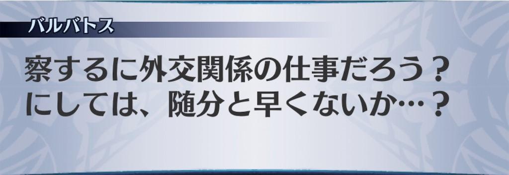 f:id:seisyuu:20190510192617j:plain