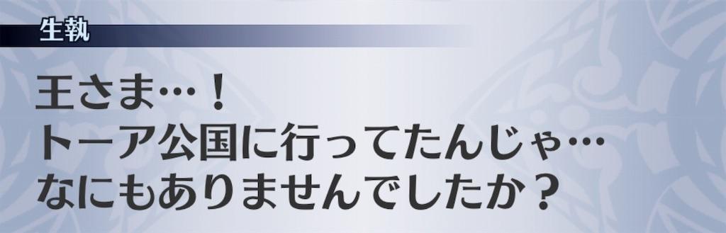 f:id:seisyuu:20190510192721j:plain