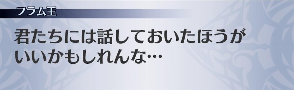 f:id:seisyuu:20190510193023j:plain