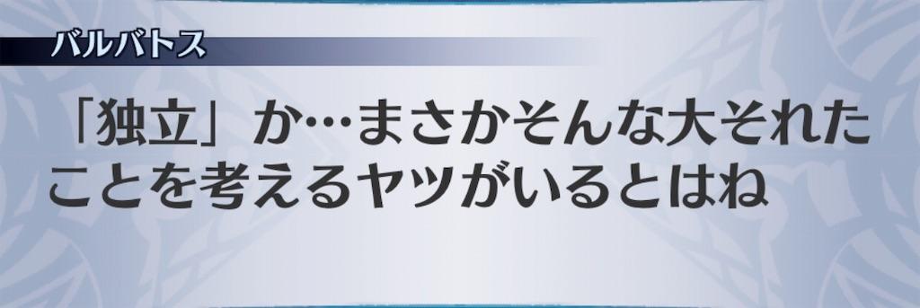 f:id:seisyuu:20190510193115j:plain