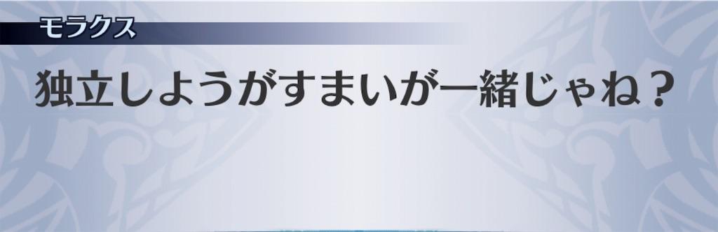 f:id:seisyuu:20190510193145j:plain