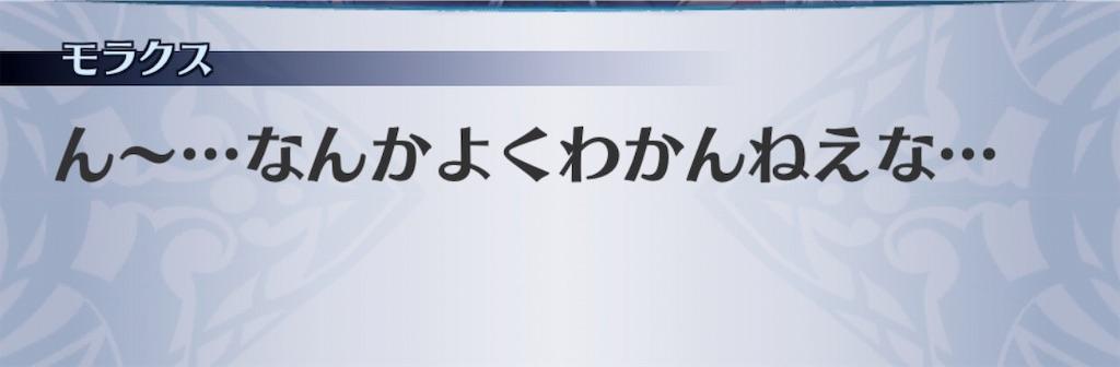 f:id:seisyuu:20190510193318j:plain