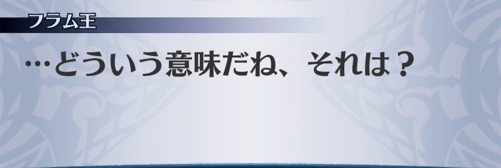 f:id:seisyuu:20190510193446j:plain
