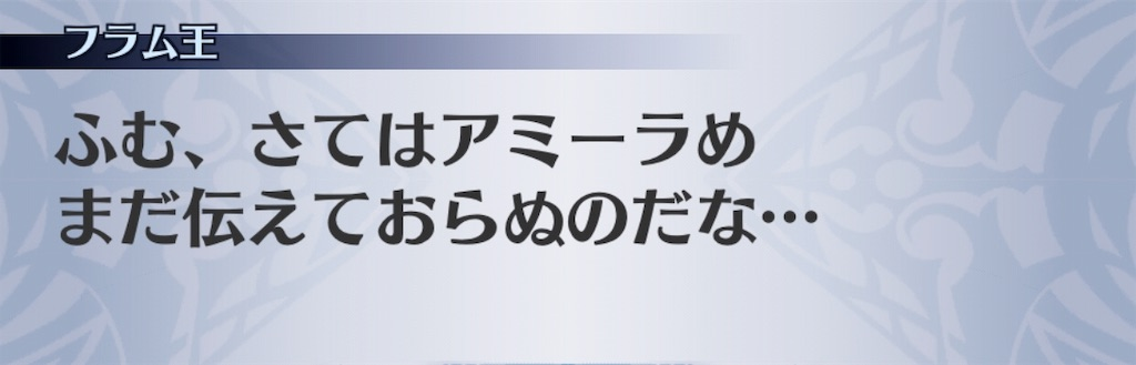 f:id:seisyuu:20190510193451j:plain