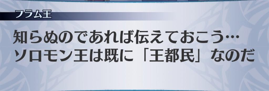 f:id:seisyuu:20190510193544j:plain