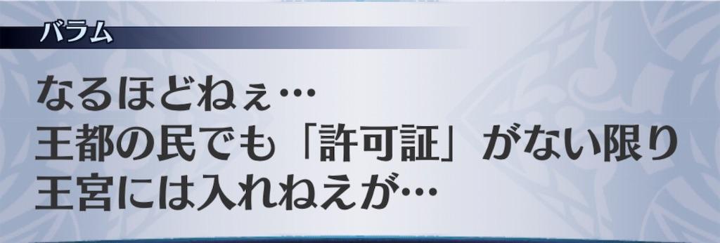 f:id:seisyuu:20190510193628j:plain