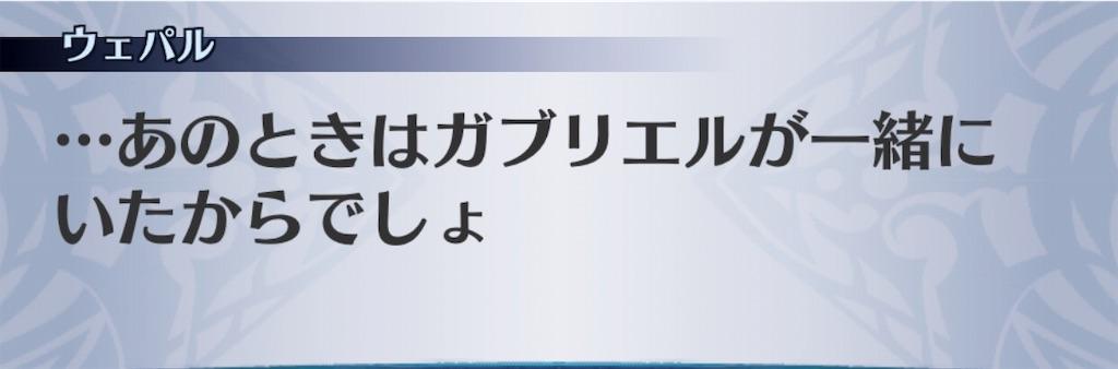 f:id:seisyuu:20190510193731j:plain