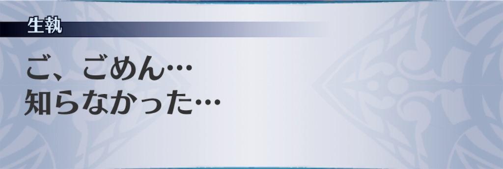 f:id:seisyuu:20190510193743j:plain