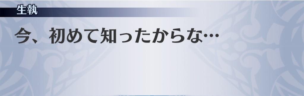 f:id:seisyuu:20190510193837j:plain