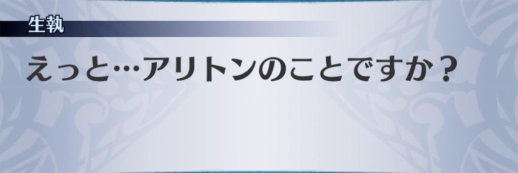 f:id:seisyuu:20190510193921j:plain