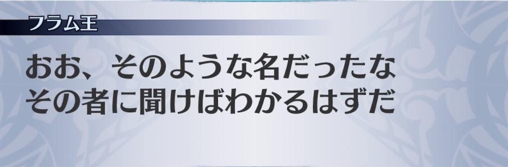 f:id:seisyuu:20190510193923j:plain
