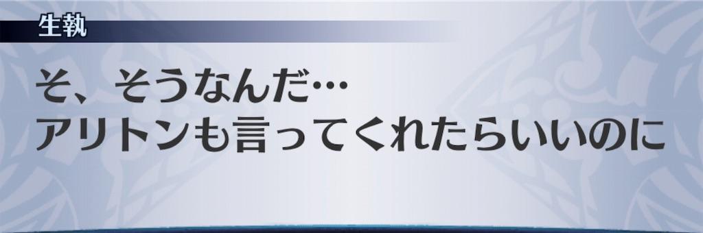 f:id:seisyuu:20190510194031j:plain