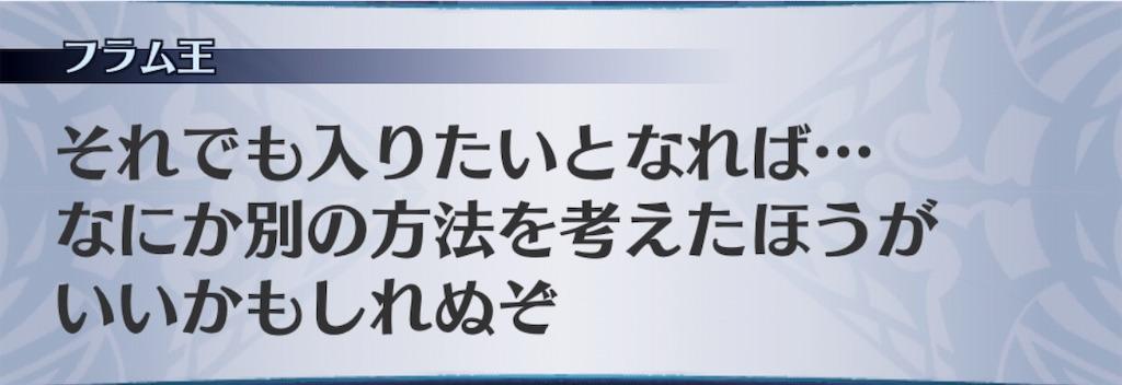 f:id:seisyuu:20190510194038j:plain