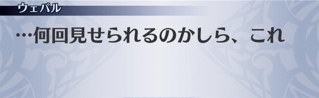 f:id:seisyuu:20190510194222j:plain