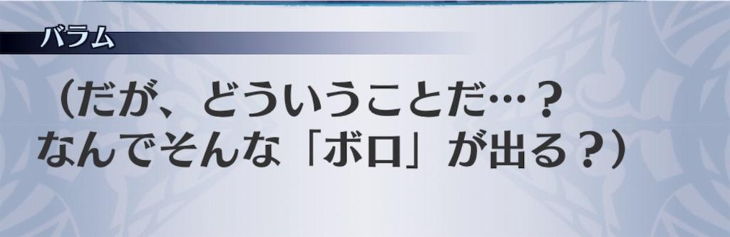 f:id:seisyuu:20190510194543j:plain
