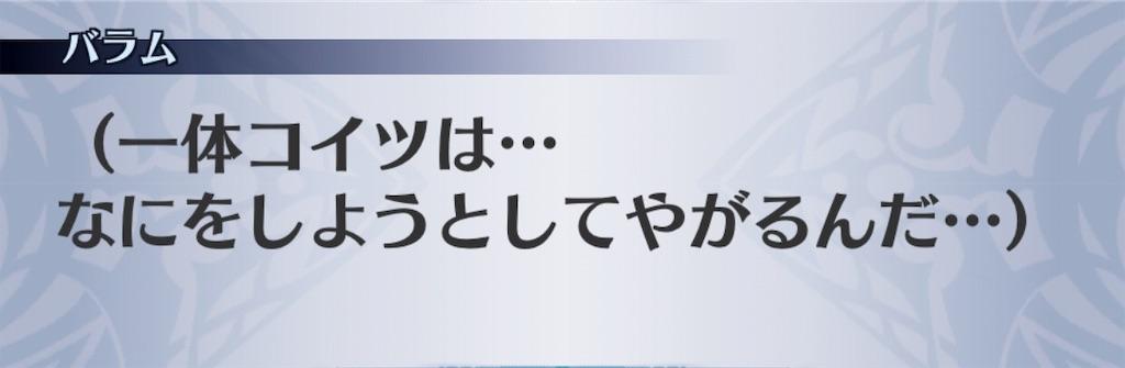 f:id:seisyuu:20190510194545j:plain