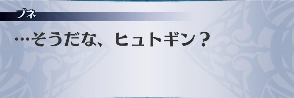 f:id:seisyuu:20190511172235j:plain