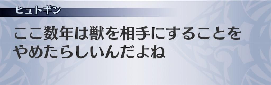 f:id:seisyuu:20190511172621j:plain