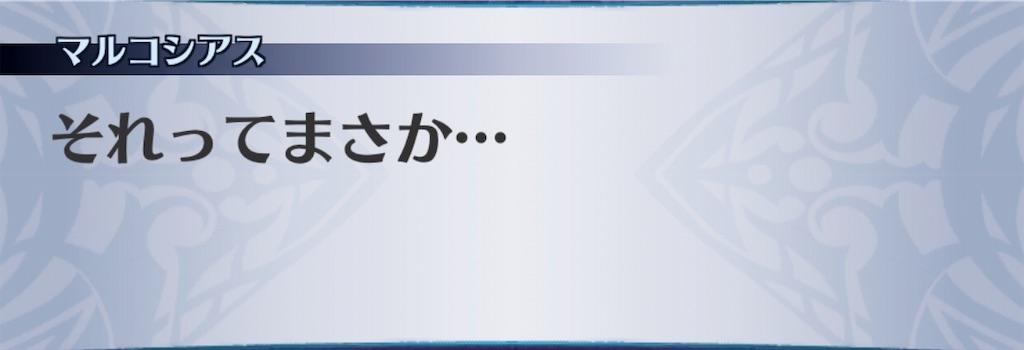 f:id:seisyuu:20190511172716j:plain
