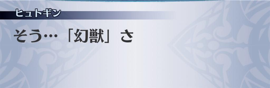 f:id:seisyuu:20190511172720j:plain