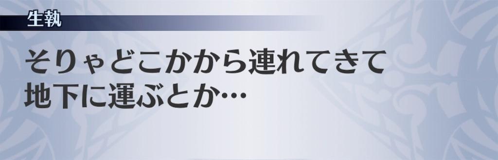 f:id:seisyuu:20190511172851j:plain