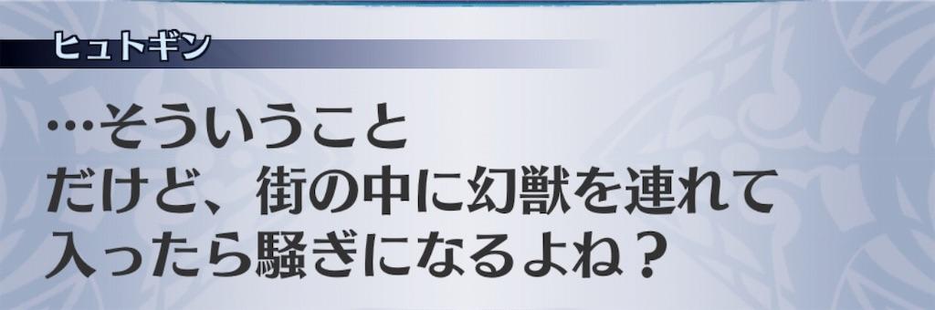 f:id:seisyuu:20190511172858j:plain