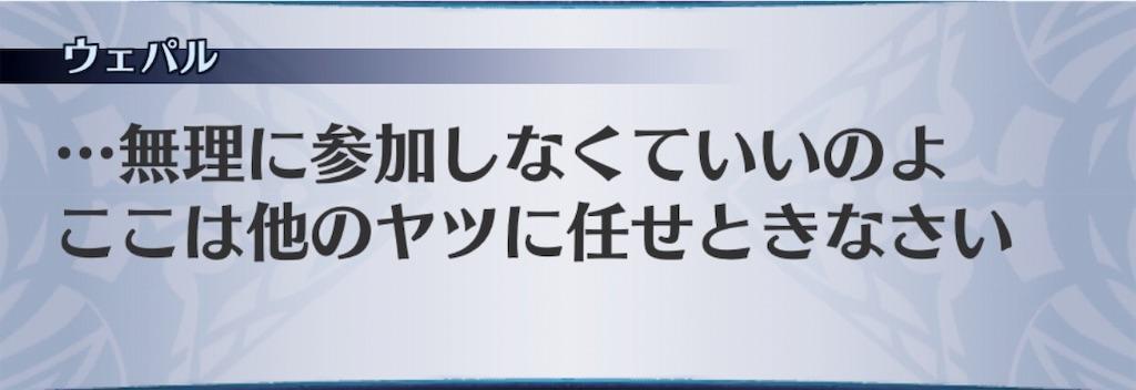 f:id:seisyuu:20190511173034j:plain