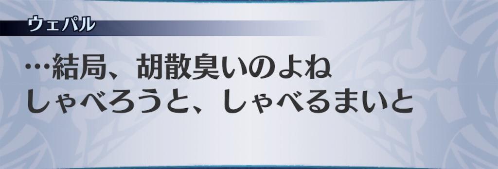 f:id:seisyuu:20190511173735j:plain
