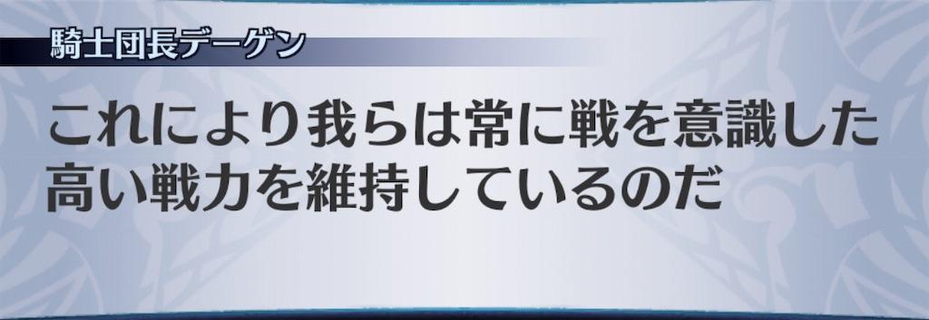 f:id:seisyuu:20190511174120j:plain