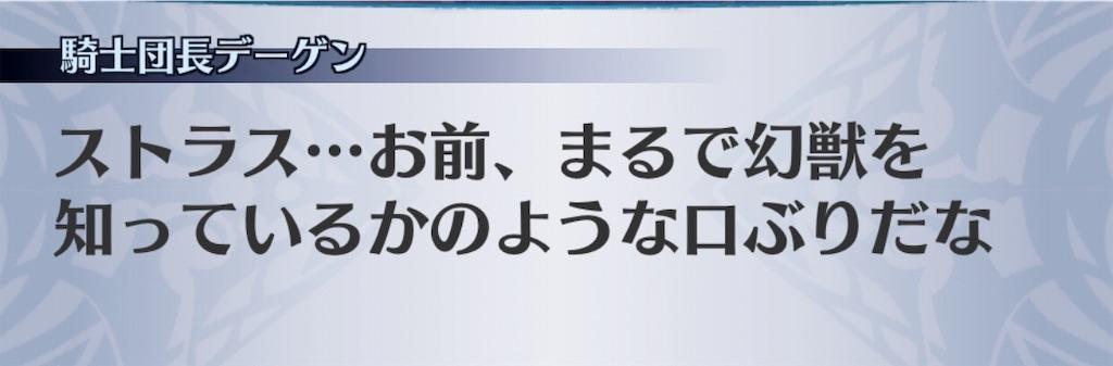 f:id:seisyuu:20190511174202j:plain