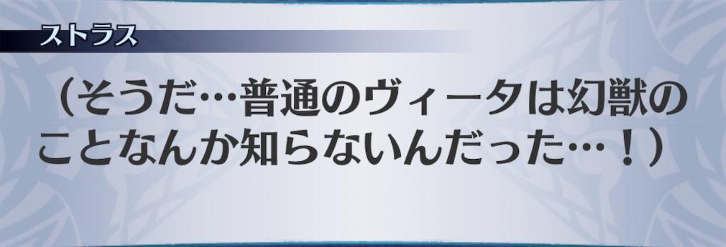 f:id:seisyuu:20190511174206j:plain