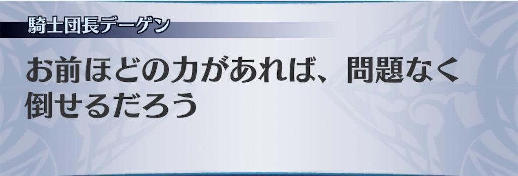 f:id:seisyuu:20190511174359j:plain