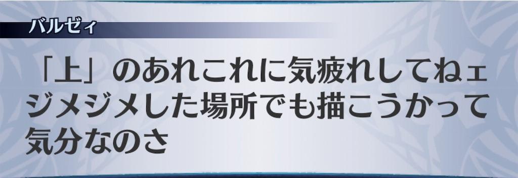 f:id:seisyuu:20190511174455j:plain