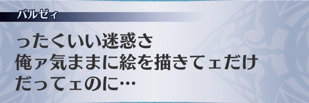 f:id:seisyuu:20190511174537j:plain
