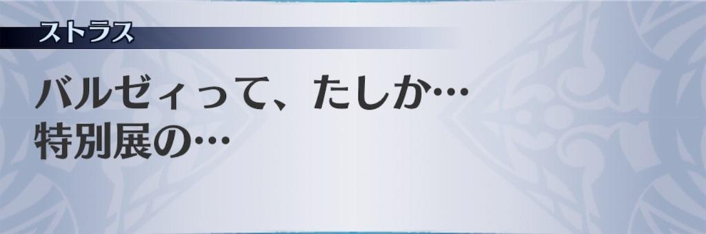 f:id:seisyuu:20190511174831j:plain