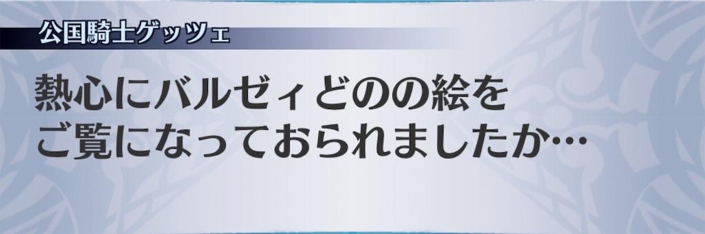 f:id:seisyuu:20190511174904j:plain