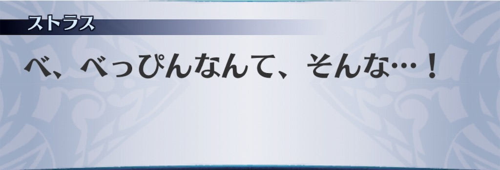 f:id:seisyuu:20190511175032j:plain