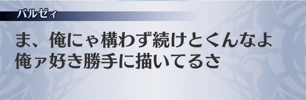 f:id:seisyuu:20190511175038j:plain