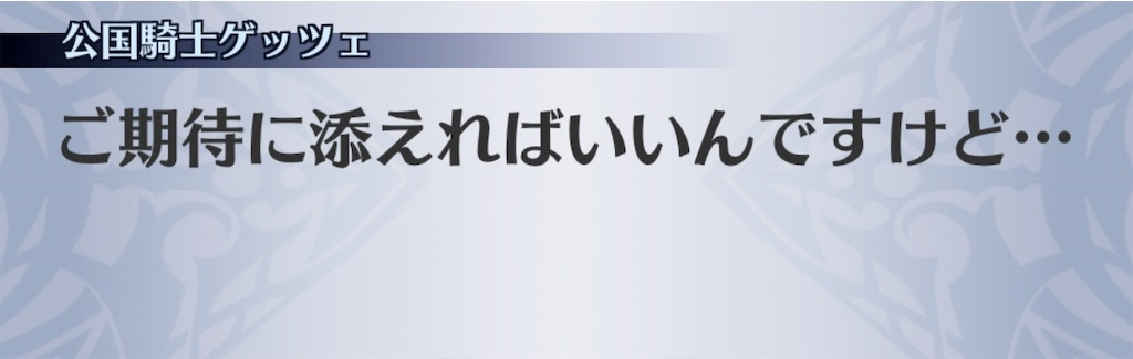 f:id:seisyuu:20190511175151j:plain