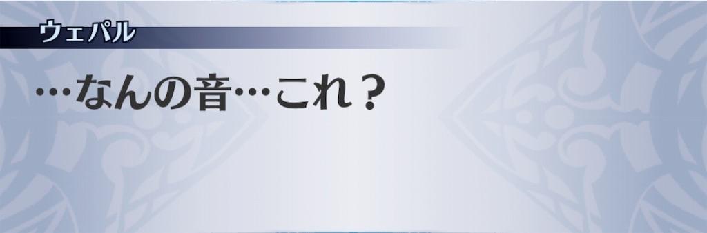 f:id:seisyuu:20190512025207j:plain