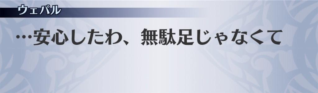 f:id:seisyuu:20190512025251j:plain
