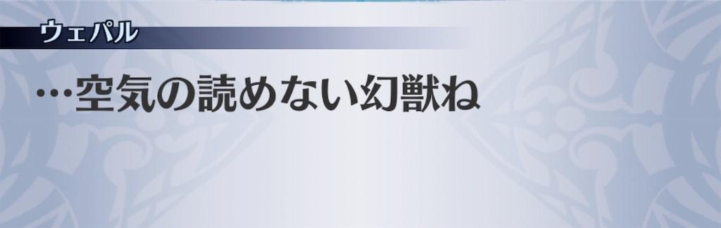 f:id:seisyuu:20190512025541j:plain