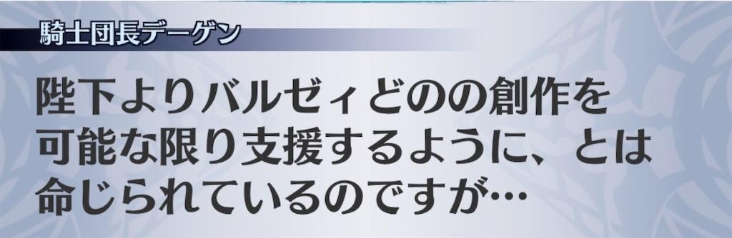 f:id:seisyuu:20190512034357j:plain
