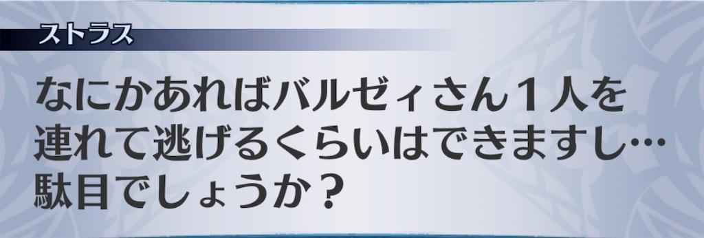 f:id:seisyuu:20190512034555j:plain
