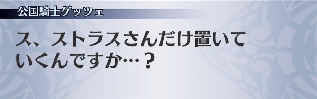f:id:seisyuu:20190512034654j:plain