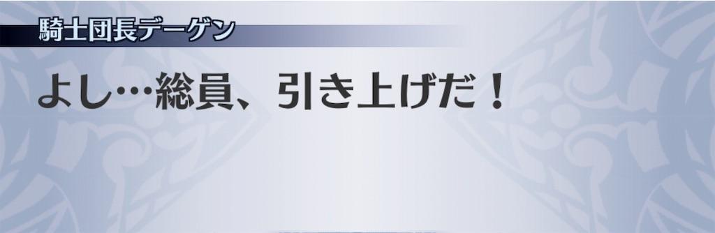 f:id:seisyuu:20190512034900j:plain