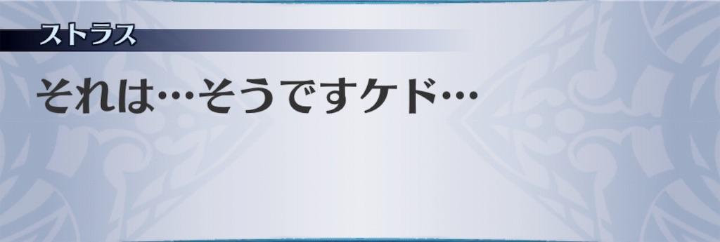 f:id:seisyuu:20190512035241j:plain
