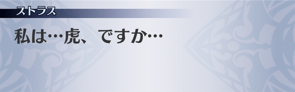 f:id:seisyuu:20190512035442j:plain
