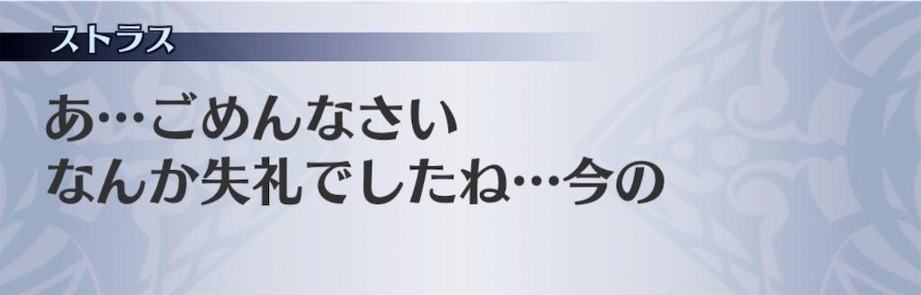 f:id:seisyuu:20190512201622j:plain